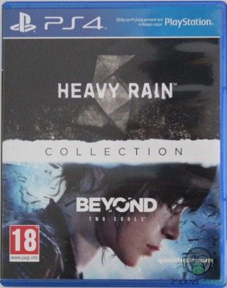 Heavy Rain and Beyond Two Souls Collection